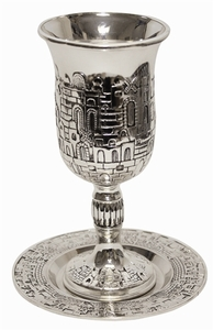 Nickel Plated Kiddush cup 6""