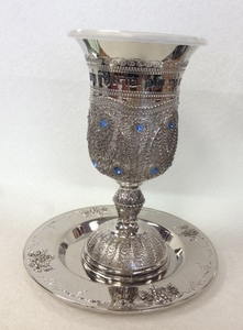 "KIDDUSH CUP ""CHECKERED"" FILIGREE NICKEL"