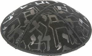 Large Chai Embossed Kippah