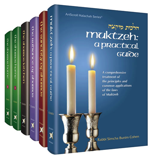 Laws of Shabbos 6 Volume Slipcase Set