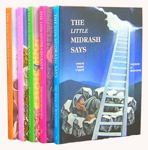 Little Midrash Says Set - 5 Volume