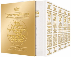 Machzor Set 5 Volume Slipcased Set - Ashkenaz - White Leather