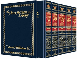 Machzor Set Classic Pocket size Ashkenaz  - 5 Volume Slipcased Set