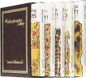 Megillos Full size - 5 Volume Slipcased Set