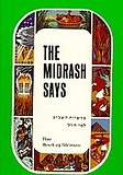 Midrash Says 2 - Shmos