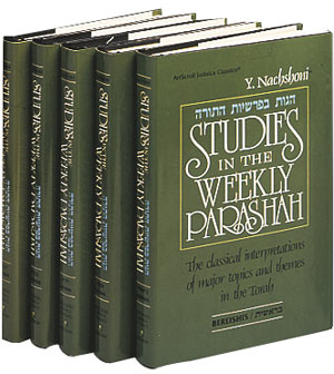 Nachshoni Studies In The Weekly Parashah - 5 Volume Slipcased Set