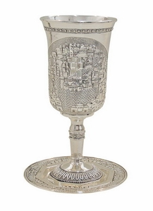 JERUSALEM NICKEL ELIJAH KIDDUSH CUP
