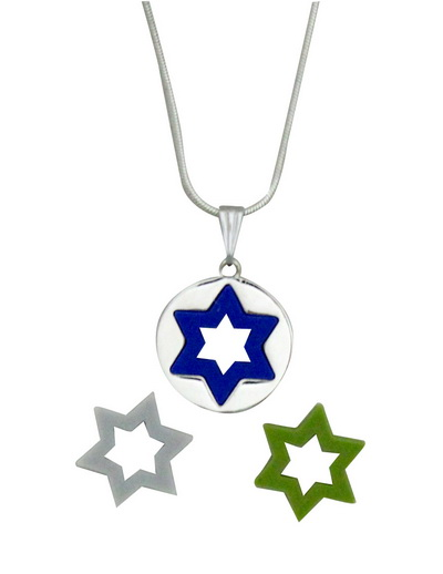 PENDANT WITH REPLACABLE COLORFUL RUBBERS- MAGEN DAVID