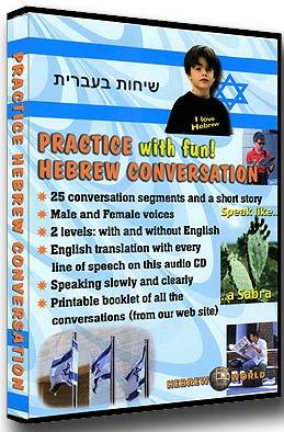 Practice Hebrew Conversation with Fun