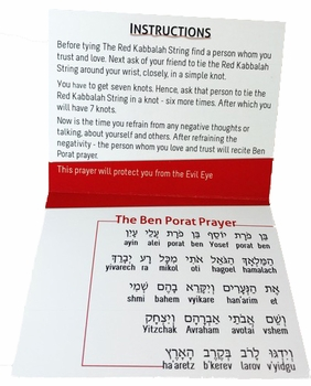 "Original Kabbalah Red String Evil Eye Protection Bracelet From Israel - Kabalah<br/><font color=""red"">Free Shipping</font>"