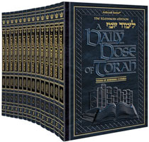 SERIES TWO - A DAILY DOSE OF TORAH 14 VOLUME SLIPCASED SET