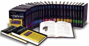 Set of the Mishnah Series - 44 Volumes <BR> משניות יד אברהם 44 כרכים