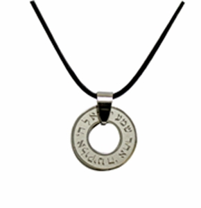 SHMA ISRAEL STAINLESS STEEL PENDANT
