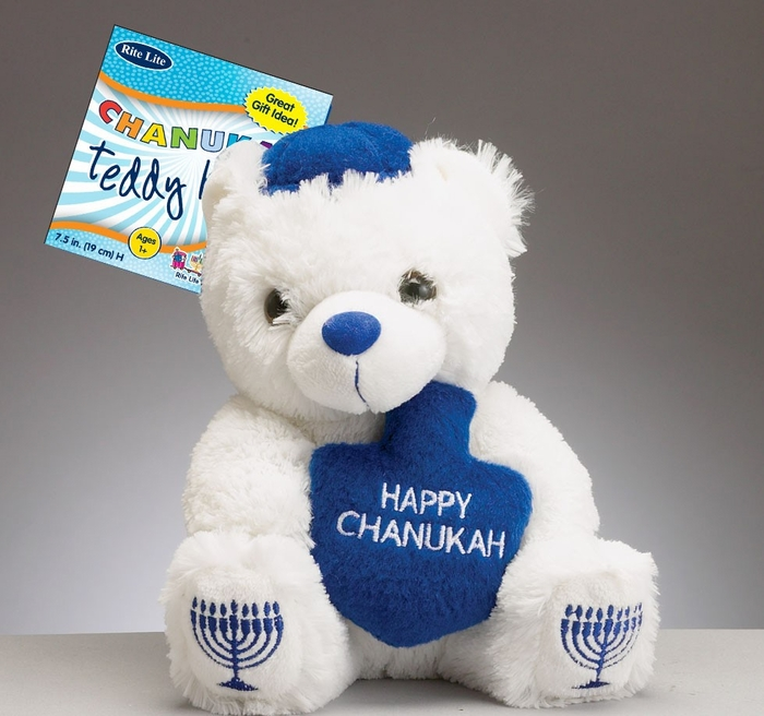 """Happy Chanukah"" Teddy Bear with Plush Dreidel"