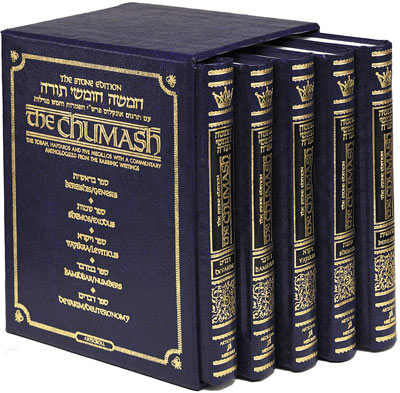 Stone Chumash Mid size - 5 Volume Slipcased Set