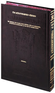 Talmud English Full Size # 15 Succah Volume 1 -Schot Edition