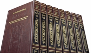 Talmud Shas English / Hebrew  - Full Size Complete Set - 73 Volumes - Schottensten<BR>שס סט ארטסקרול גדול אנגלית 73 כרכים