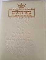 Tehillim / Psalms  1 Volume  Full Size  White Leather
