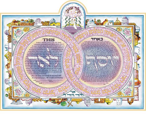 The Double Ring Ketubah