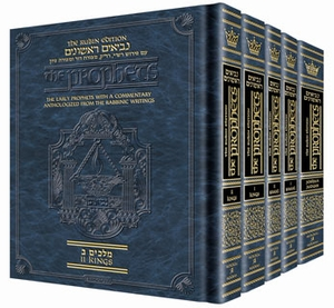 the Early Prophets - Personal size - 5 Volume Slipcased Set