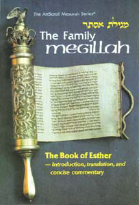 The Family Megillah