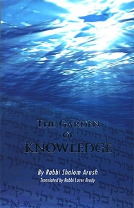 The Garden of Knowledge