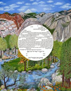 The Nature Ketubah