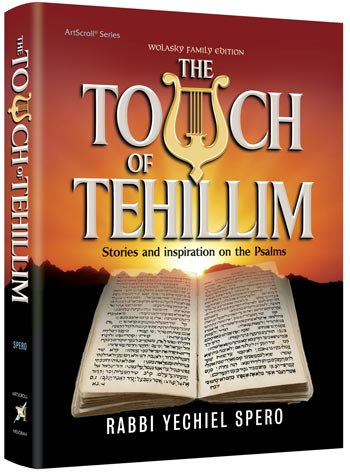 The Touch of Tehillim