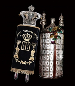 Torah Purchase and Repair