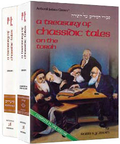 Treasury of Chasidic Tales - 2 Volume Slipcased Set