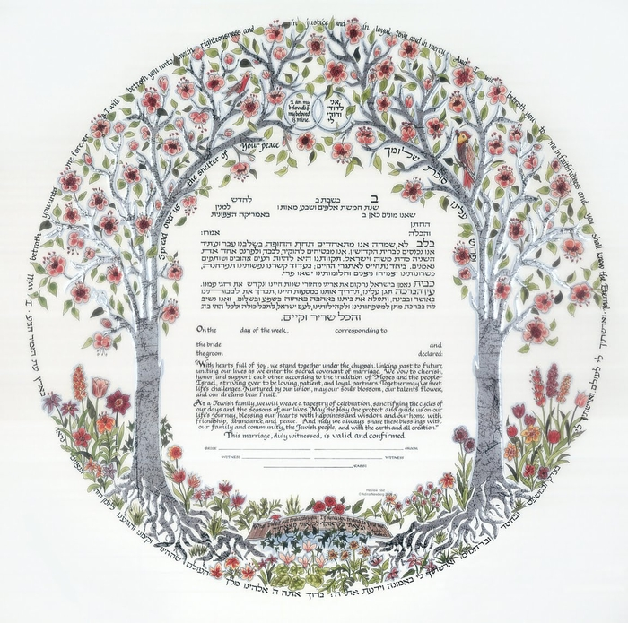 Trees Of Life Ketubah - Silver