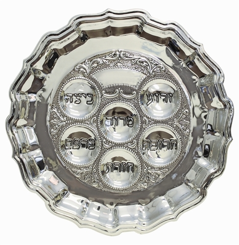 Unique Silver Plated Seder Plate