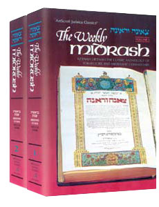Weekly Midrash / Tzenah Urenah  - 2 volume Shrink Wrapped Set