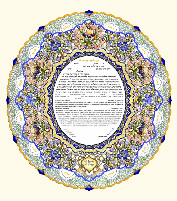 Papercut  Ketubah - Wild Iris On Arches Roll Deers
