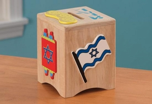 Wooden Tzedakah Box
