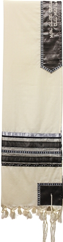 Wool Blue and Grey Shades Tallit Set