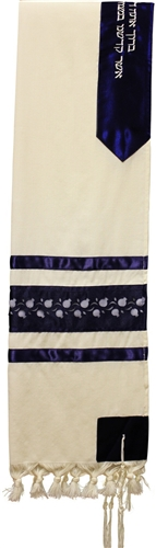 Wool Blue Lazer Cut Pomegranate Tallit Set