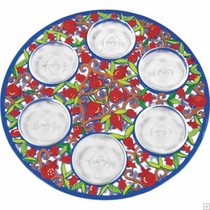 Yair Emanuel Laser Cut Hand Painting - Pomegranates Passover Seder Plate