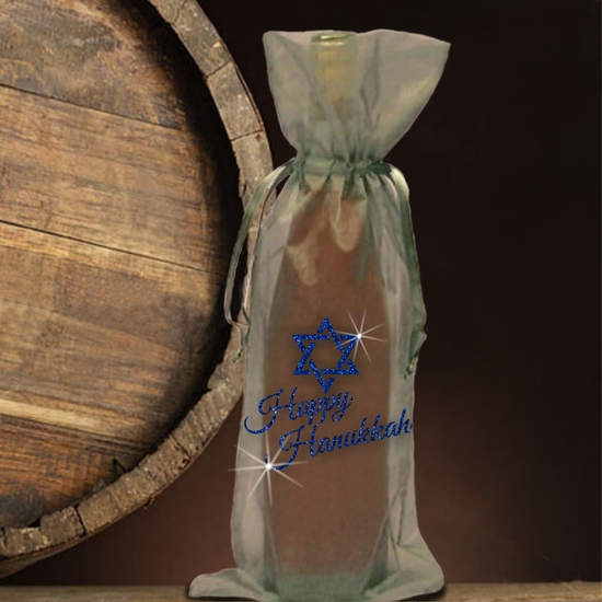 Hanukkah Wine Bottle Gift Bag/Happy Hanukkah Bottle Bag/Blue Glitter Hanukkah Gift Bag /Organza Wine Bottle Gift Bag/Hostess Gift Bag