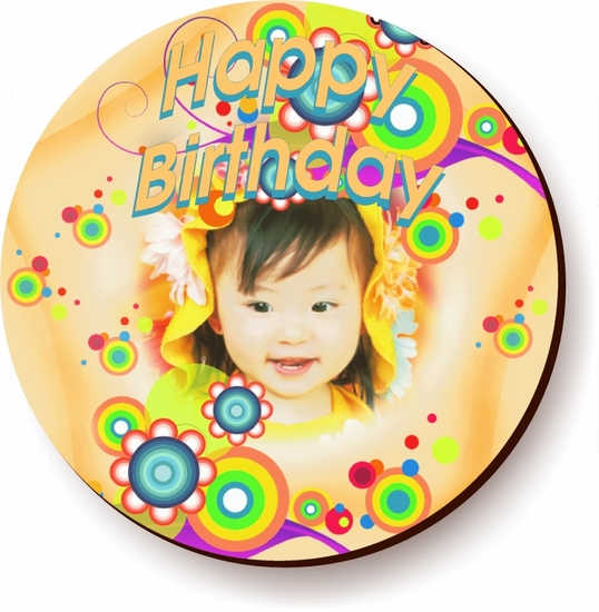 Personalized Circle-Fetti Birthday Jigsaw Puzzle
