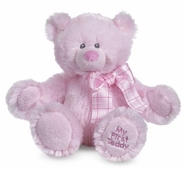 "Baby Ganz My First Teddy Bear 8"" - Pink"