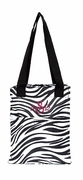 Personalized Zebra Lunch Bag
