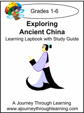 Exploring Ancient China Lapbook for Foundations--8.00