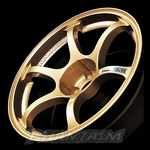 ADVAN RACING WHEELS - RGII - GOLD METALLIC (18 X 7.5) +45 ET (5 X 114.3 MM) SET OF 4 WHEELS