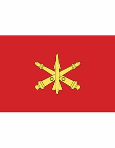 Air Defense Artillery Vessel Flag
