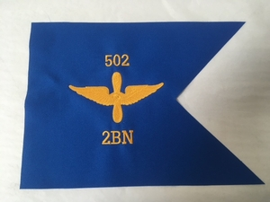 Army Aviation Branch mini Guidon  (9x12)