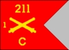 "Army  Artillery Branch Guidons (9""x12"")"