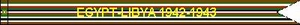 ARMY/USAF Campaign Streamer(World War II, European-African-Middle Eastern Theater)