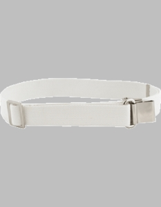 "Rifle Sling White Web 1 1/4"""" Silver"