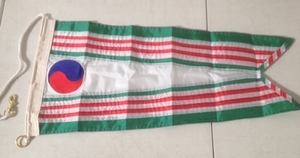 South Korea Presidential Unit Citation Pennant